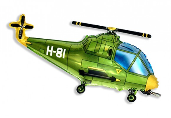 729 Helicopter